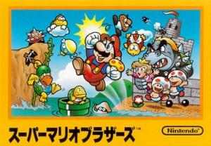 Super_Mario_Bros art